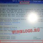 Как установить Windows 7 вместо Windows 8